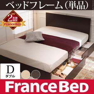 フランスベッド フラットヘッドボードベッド コンラッド ダブル 引き出し収納付き ベッドフレームのみ axisnet