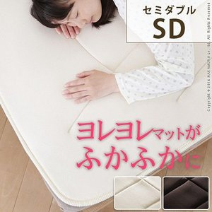 寝心地復活 ふかふか敷きパッド コンフォートプラス セミダブル 120×200cm 敷パッド 日本製 洗える快眠 axisnet