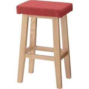 ハイ スツール レッド 1P 1人掛け チェア チェアー 椅子 イス|axisnet