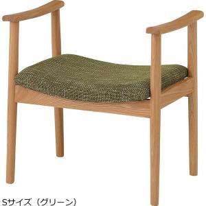 スツール Sサイズ グリーン 1P 1人掛け チェア チェアー 椅子 イス|axisnet