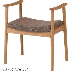 スツール Lサイズ ブラウン 1P 1人掛け チェア チェアー 椅子 イス|axisnet