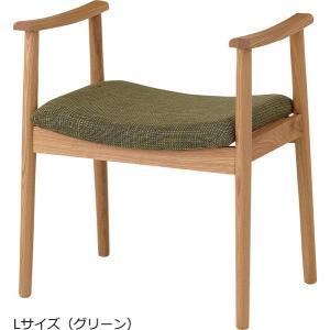 スツール Lサイズ グリーン 1P 1人掛け チェア チェアー 椅子 イス|axisnet
