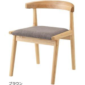 ダイニングチェア ブラウン チェア チェアー 椅子 イス ダイニングチェア ダイニングチェアー 食卓椅子 食卓イス 天然木|axisnet