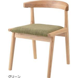 ダイニングチェア グリーン チェア チェアー 椅子 イス ダイニングチェア ダイニングチェアー 食卓椅子 食卓イス 天然木|axisnet
