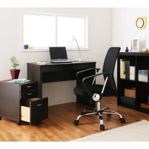 システムデスク 2点セット デスクW90 + チェスト ブラウン デスク パソコンデスク パソコン机 PCデスク PC机 ワークデスク システムデスク 学習机 勉強机|axisnet