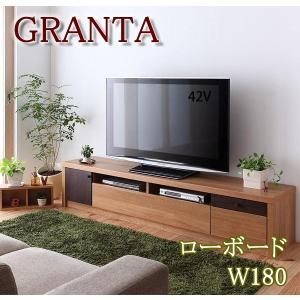 フロアタイプ テレビボード GRANTA グランタ ローボード w180 テレビ台 TV台 テレビラック TVラック TVボード AVラック AVボード AV収納 収納 ロータイプ|axisnet