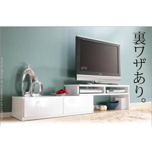 背面 収納 TVボード ROBIN SLIDE ロビン スライド ホワイト テレビ台 TV台 テレビボード テレビラック TVラック AVラック AVボード AV収納 キャスター付き|axisnet