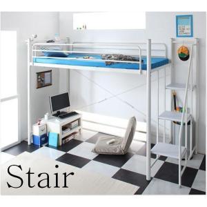 コンセント付き 階段 ロフトベッド Stair ステア ホワイト ロフトベット ステップ スチール パイプ 階段 収納 スペース 宮 棚 小棚 メッシュ 2口 コンセント|axisnet