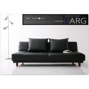ソファベッド LARG ラルグ シングル サイズ レザー張り ブラック ソファー ソファベッド ソファーベッド ソファベット ソファーベット リクライニング|axisnet