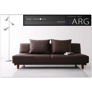 ソファベッド LARG ラルグ シングル サイズ レザー張り ブラウン  ソファー ソファベッド ソファーベッド ソファベット ソファーベット リクライニング|axisnet
