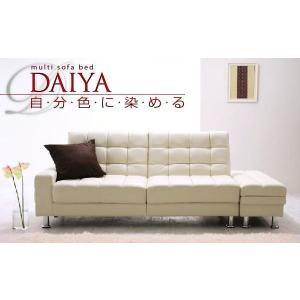 限定 特価 マルチ ソフ ベッド DAIYA ダイヤ ホワイト ソファー ソファベッド ソファーベッド ソファベット ソファーベット リクライニング|axisnet