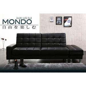 マルチ ソファベッド MONDO モンド 収納付き スツール セット ブラック  ソファー ソファベッド ソファーベッド ソファベット ソファーベット リクライニング|axisnet