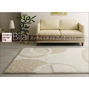 モダン ラグ Bijal ビジャル 190 × 240 アイボリー ブラウン センターラグ ラグマット ラグ マット カーペット 絨毯 じゅうたん 敷物|axisnet