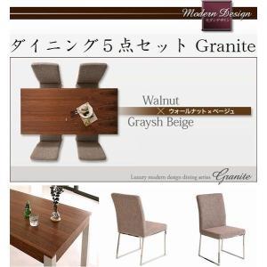 ラグジュアリー モダン デザイン ダイニング シリーズ Granite グラニータ 5点セット WAL BE 4人用ダイニングセット 4人掛けダイニングセット|axisnet