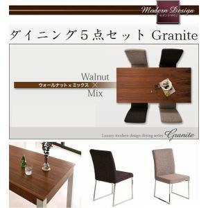 ラグジュアリー モダン デザイン ダイニング シリーズ Granite グラニータ 5点セット WAL MIX 4人用ダイニングセット 4人掛けダイニングセット|axisnet