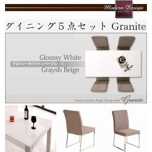 ラグジュアリー モダン デザイン ダイニング シリーズ Granite グラニータ 5点セット WH BE 4人用ダイニングセット 4人掛けダイニングセット|axisnet
