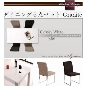 ラグジュアリー モダン デザイン ダイニング シリーズ Granite グラニータ 5点セット WH MIX 4人用ダイニングセット 4人掛けダイニングセット|axisnet