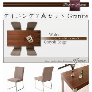 ラグジュアリー モダン デザイン ダイニング シリーズ Granite グラニータ 7点セット WAL BE 6人用ダイニングセット 6人掛けダイニングセット|axisnet