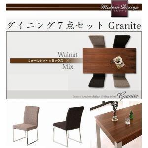 ラグジュアリー モダン デザイン ダイニング シリーズ Granite グラニータ 7点セット WAL MIX 6人用ダイニングセット 6人掛けダイニングセット|axisnet