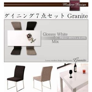 ラグジュアリー モダン デザイン ダイニング シリーズ Granite グラニータ 7点セット WH MIX 6人用ダイニングセット 6人掛けダイニングセット|axisnet