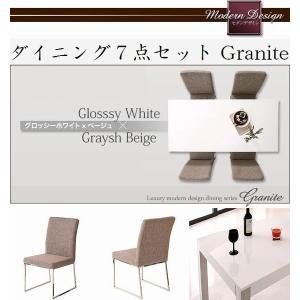ラグジュアリー モダン デザイン ダイニング シリーズ Granite グラニータ 7点セット WH BE 6人用ダイニングセット 6人掛けダイニングセット|axisnet