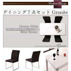 ラグジュアリー モダン デザイン ダイニング シリーズ Granite グラニータ 7点セット WH BR 6人用ダイニングセット 6人掛けダイニングセット|axisnet