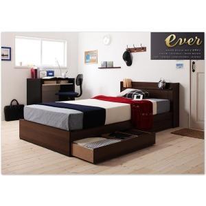 コンセント付き 収納 ベッド Ever エヴァー ボンネルコイル マットレス付き シングル ナチュラル ダークブラウウン axisnet