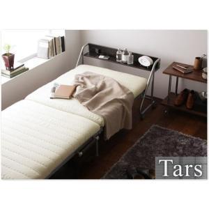 宮付き リクライニング 折りたたみ ベッド Tars タルス ベージュ シングルサイズ シングルベッド シングルベット 折りたたみベット リクライニンング|axisnet