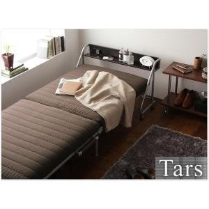 宮付き リクライニング 折りたたみ ベッド Tars タルス ブラウン シングルサイズ シングルベッド シングルベット 折りたたみベット リクライニンング|axisnet