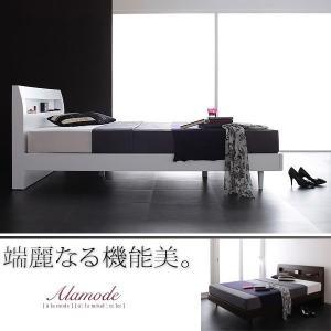 棚 コンセント付き デザイン すのこ ベッド Alamode アラモード ボンネルコイル マットレス付き ダブル ホワイト ウェンジブラウン|axisnet