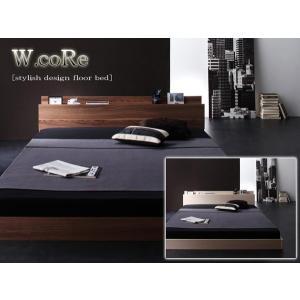 棚 コンセント付き フロア ベッド W.coRe ダブルコア ボンネルコイル マットレス付き ダブル オークホワイト ウォルナットブラウン|axisnet
