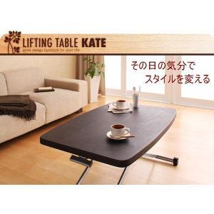 リフティングテーブル KATE ケイト ブラウン 昇降式 センターテーブル リビングテーブル 昇降テーブル ローテーブル サイドテーブル 木製テーブル|axisnet
