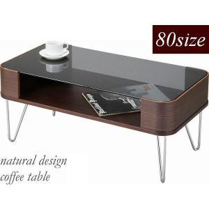 曲げ木 ガラステーブル Sophie ソフィー 80サイズ ブラウン センターテーブル リビングテーブル カフェテーブル コーヒーテーブル ローテーブル テーブル|axisnet