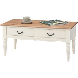 コーヒーテーブル センターテーブル リビングテーブル 木製テーブル 木脚テーブル カフェテーブル サイドテーブル 木製 木脚 天然木 ナチュラルテイスト|axisnet
