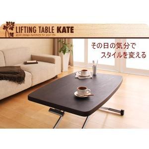 リフティングテーブル ブラウン 昇降式 センターテーブル リビングテーブル 昇降テーブル ローテーブル サイドテーブル 木製テーブル|axisnet