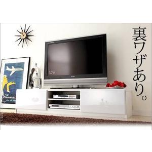 背面 収納 TVボード 幅150cm ホワイト テレビ台 TV台 テレビボード テレビラック TVラック AVラック AVボード AV収納 キャスター付き|axisnet