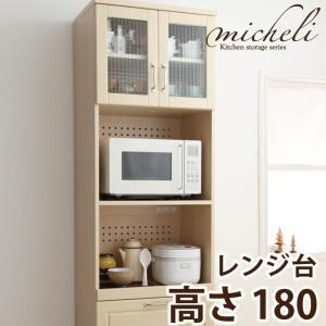 カントリー調 キッチン 収納 シリーズ レンジ台 高さ180 食器棚 キッチンボード キッチン収納 レンジ台 レンジボード 収納棚 収納|axisnet