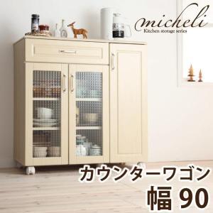 カントリー調 キッチン 収納 シリーズ カウンター ワゴン 幅90 カウンター ワゴン 食器棚 キッチンボード キッチン収納 シェルフ ラック|axisnet