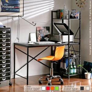 シェルフ デスク + オーガニック デザイン チェア Lundi&Arico〔ランディ&アリコ〕 机 デスク チェア セット 学習机|axisnet