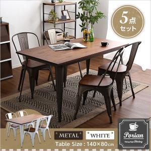 アンティークデザイン ダイニングテーブル、ダイニングセット(5点セット)4人掛け、140cm幅|Porian-ポリアン-|axisnet