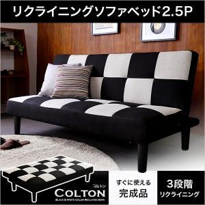 2.5人掛けソファベッド 3段階のリクライニングソファで脚を外せばローソファに 完成品でお届け|Colton-コルトン-|axisnet
