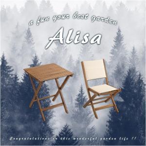 折りたたみガーデンテーブル・チェア(3点セット)人気素材のアカシア材を使用 | Alisa-アリーザ-|axisnet