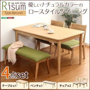 ダイニング4点セット(テーブル+チェア2脚+ベンチ)ナチュラルロータイプ 木製アッシュ材|Risum-リスム-|axisnet