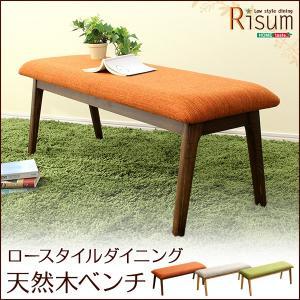 ダイニングチェア単品(ベンチ) ナチュラルロータイプ 木製アッシュ材|Risum-リスム-|axisnet