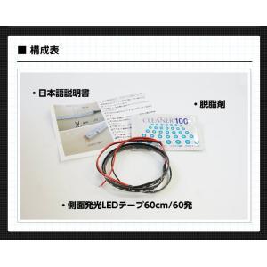 黒基盤/白基盤選択可!6色選択可!★60発★60cm★完全防水!高輝度側面発光LEDテープ(メール便発送) (S)|axisparts|03