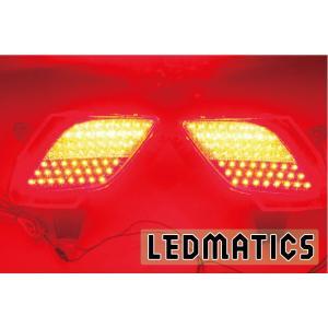 (LEDMATICS商品)KE##W CX-5 純正加工LEDリフレクター MZ3-112 axisparts