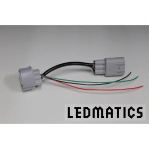(LEDMATICS商品)10系 RX450h後期 Fポジション/DTL電源取り出しハーネス|axisparts