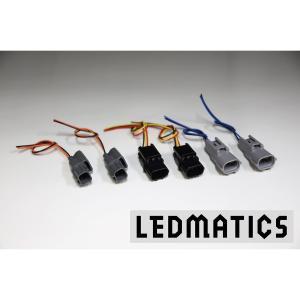 (LEDMATICS商品)GP5/6 GK3〜6 フィット 前期 1型 社外テール接続用ハーネス axisparts