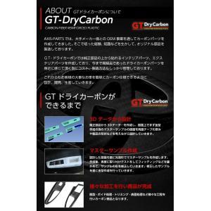 (10月初旬入荷予定)マツダ ロードスター(ND5型)専用ドライカーボン製スイッチパネルカバー2点セット (インテリア/エクステリア)/st208 axisparts 06