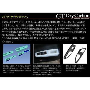 マツダ CX-5専用ドライカーボン製メーターインナーフード1個セット(インテリア/エクステリア)/st164 axisparts 02